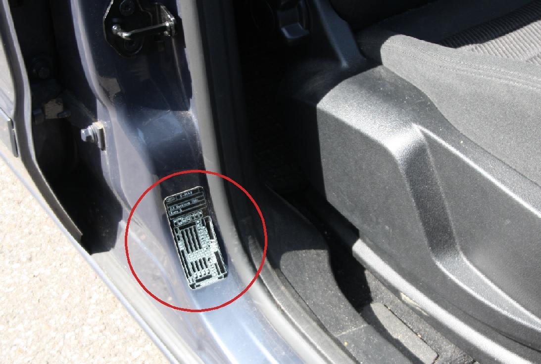 Trobeu la porta d'automòbil estàndard d'emissió de vehicles