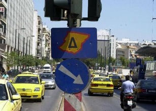 Greece Athens low emission zone LEZ road sign green ring