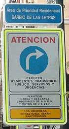 Madrid bide-seinale